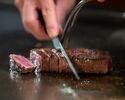 【web予約特典!乾杯スパークリング付】国産牛フィレ肉を気軽に愉しむ全5品 ~レディースランチ~