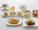 【四大中国料理の饗宴 】プリフィックスランチ Bセット