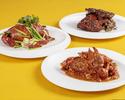 Dinner course 【Kohaku】