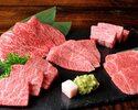 【田町店限定】お肉セット *お肉4皿のお得なセットメニューです