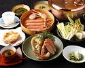 【Seryna Dinner】Crab Shabu-Shabu(Until the end of December)