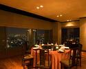 Private Dining Special Menu