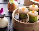 お台場 ゆったり満喫プラン 中国料理「唐宮」で楽しめる本格飲茶オーダービュッフェランチ