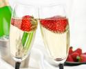【いちご飾りの泡ワイン付き】ランチブッフェ<「席数限定」オンライン予約特別料金>(平日C)