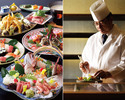 歓送迎会プラン ~和食パーティープラン~ 【女性】¥6,000