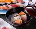 【寿司】3・4月 極コース