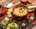 【Lunch】『漬け真鯛のひつまぶし』