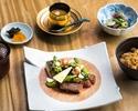 【ランチ】 3月14日-4月14日期間限定 オマール海老の茶碗蒸し、鰆と宮崎牛ランプまたはイチボの春野菜蕗味噌焼きなど全5皿の春の特別ランチコース