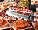 ◆ Strawberry buffet ◆ [Adult]