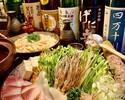 【冬季ご予約限定】土佐の鰹出汁 寒ブリのセリ鍋(単品)1419円(税込)