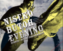 <Feb 15th> Niseko Butoh Evening -  Dinner ONLY (Course Menu - 7 dishes)