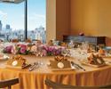 ◆【平日限定・窓側・個室確約】最大12名様まで!北京ダック、フカヒレの姿煮がメインの豪華フルコースで素敵なご宴会を