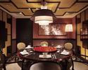 【11月~2月お慶びプラン】個室!乾杯スパークリングとお祝い桃饅頭付き