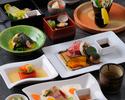 12品コース(お食事のみプラン) 5,800円