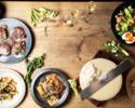 【シェフおまかせプラン】飲み放題付き¥6000※前菜のみ銘々盛り、大皿シェアプラン