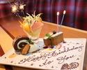 Anniversary Cake ~small size~