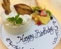 Anniversary Cake ~large size~