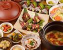 【季節の味覚コース】地鶏の黒胡椒焼き、名物の鯛の羽釜土鍋ご飯コース【2h飲み放題】