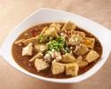 [Option] Additional course: Mapo tofu