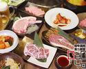 【BeBu-Yaの食べ放題】◆【A4薩摩牛】特選ぎゅぎゅっと食べ放題コース◆