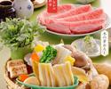 【期間限定2020年3月31日まで】新筍すき焼【特上】 ※お食事付¥13750