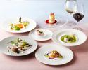 【日本の春メニュー】オマール海老&和牛フィレ肉など贅沢食材を使用した至福のコース全6皿