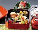 【選べる乾杯ドリンク付!】大志満名物治部椀も味わえる、彩り華やかなお弁当「加賀」【平日限定】