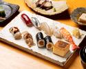 【Lunch Ukiyoe Sushi Set】Sushi (7 pieces) inspired by Edo-era(Ukiyoe)