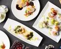 【定番プラン】鴨肉のソテー・彩り豊かなロール寿司含む全7品