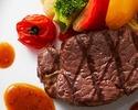 Twilight steak set