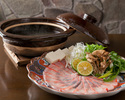 [Red Snapper Shabu-Shabu Course] 5 dishes