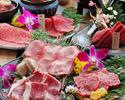 【歓送迎会】極上近江牛の春宴会【蕾】コース ¥6000/人 飲み放題+1500円