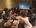 <月~金(祝日を除く)>【ボドゲパック7時間】+料理3品