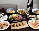 ちょっとしたお祝いやデートのディナーに!! <乾杯スパークリングワイン付きCasual Course>
