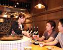 『串と酒』串焼きに飲み放題付けられてあとは当日頼める「お客様カスタム」コース