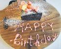 Birthday Cake(Free)