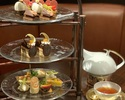 High Tea Set March 2020