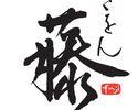 OMAKASE Tempura Course20000