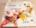 【オプション】デザート3種盛り合わせプレート