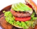 Weber Premium Burger (w. Avocado)
