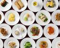 【Spring break / weekdays】Order Lunch Buffet [90 minutes]