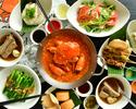 【Dinner Course】チリクラブディナーセット 4000円