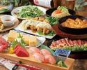 【歓送迎会はこれ!】魚も肉もしっかり満足!『本マグロと希少ステーキコース』2時間飲放題