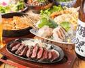 【ご予算重視】定番メニューずらり!気軽な飲会に『希少ステーキ×旬鯛造りコース』2時間飲放題