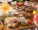 【女子会&誕生日会】北海道産ローストビーフにフルーツサワー『お肉とイタリアンで女子プラン』飲み放題付