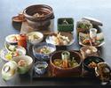 Kyoto Kaiseki cuisine 12 dishes