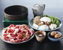 Sukiyaki jo course