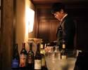 ④ Wine pairing course 7,000 yen (Dinner 7 glass course)