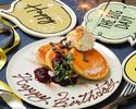 【誕生日や記念日、お祝い事に】アニバーサリー・パンケーキ!!