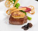 【6月特別コース】 国産牛フィレ肉とフォアグラのロッシーニコース(2時間飲み放題付)